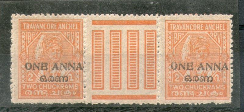 India Travancore Cochin State 1An O/p on 2ch SG 4 Gutter Pair MNH