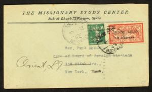 LEBANON 1924 MISSIONARY STUDY CENTER Headed Cover to USA w Sc 3 and 10