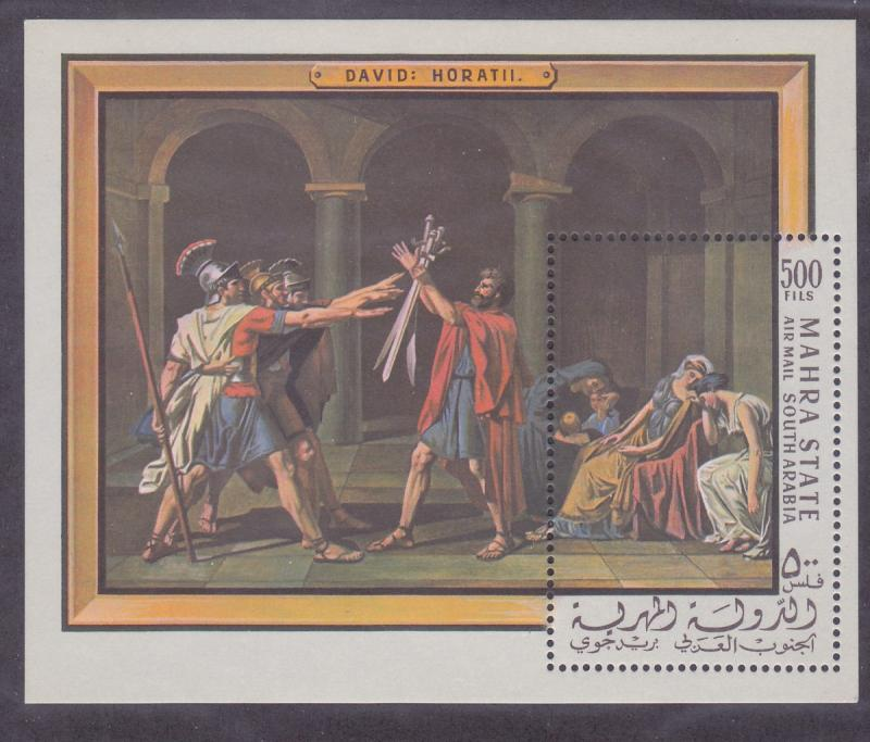 ADEN MAHRA MNH Mi Block 5A Oath of the Horatii PAINTING by Jacques-Louis David S