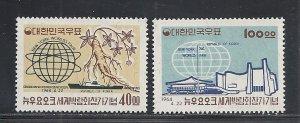 Korea #432-33 comp mnh cv $50.00 New York World's Fair