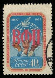 1959, VFP, 40 kop, USSR (RT-199)