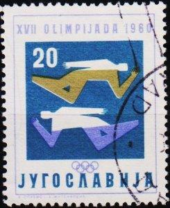 Yugoslavia. 1960 20d S.G.948 Fine Used