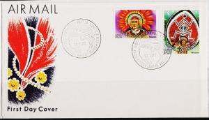 Papua New Guinea. 1977 FDC S.G.328/329  Fine Used