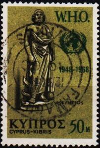 Cyprus. 1968 50m S.G.323 Fine Used