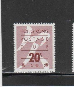 HONG KONG #J24  1986  20c  POSTAGE DUE    MINT  VF NH  O.G  a