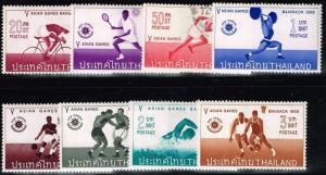 Thailand SC# 442 - 449 - Mint Hinged (Hinge Rem) - # 444 Used - Lot 122715