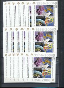 BOSNIA 2006 Europa Mini Sheets MNH x 20 (D 505)