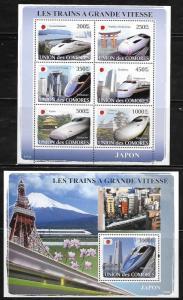 Comoro Islands 1003-4 Japanese Trains Mint NH