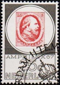 Netherlands. 1967 25c S.G.1036 Fine Used
