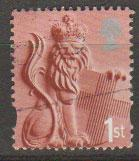Great Britain England SG EN2  Used