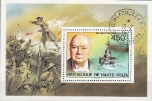 Haute-Volta, Sc 351, CTO-H, 1975, Churchill