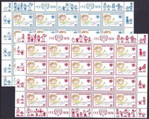 United Nations NY 310-11 MNH 1979 IYC International Year of Child 2 Sheets of 20