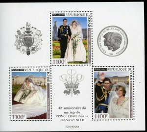CHAD  2021 40th ANNIVERSARY OF THE MARRIAGE OF CHARLES & DIANA SHEET   MINT NH