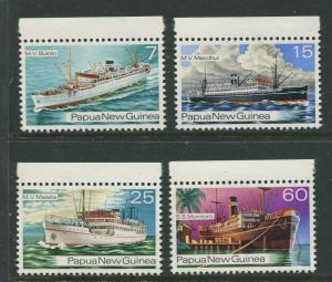 Papua New Guinea - Scott 425-28- Ships of 30s-1976 - MNH- Set of 4 Stamp