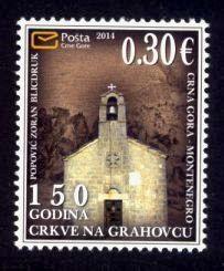 Montenegro Sc# 361 MNH Grahovac Church