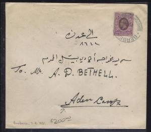 SOMALILAND COVER (P0312B) 1931  KGV  2A  TO ADEN