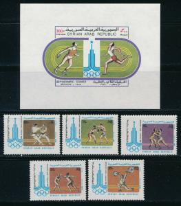 Syria - Moscow Olympic Games MNH Sports Set (1980)