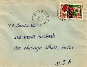 Ivory Coast 30F Cabbage Tree 1968 Bouake, Cote d'Ivoire to Chicago, Ill.  EUR...