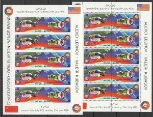 Y0602 IMPERF,PERF 1975 BHUTAN SPACE APOLLO SOYUZ #624-625 MICHEL 240 EU 2SH MNH