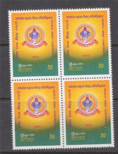 SRI LANKA, 1982 World Hindu Conference 50c., block of 4, mnh.