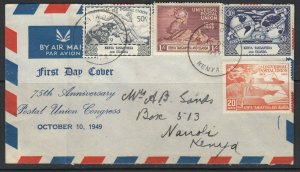 KUT, Sc 94-97 (SG 159-162), FDC, First Day Cover