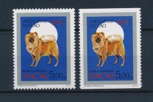 [40840] Macau 1994 Animals Chinese New Year Dogs Chow Chow MNH