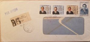 J) 1976 MOROCCO, ILLUSTRATED PEOPLE, REGISTERED, MULTIPLE STAMPS, AIRMAIL, CIRCU