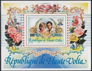 Upper Volta MNH S/S C277 Prince Charles & Lady Diana Royal Wedding 1983