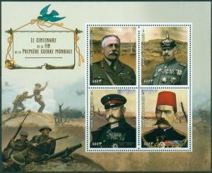 World War I Leaders Haig Hindenburg Benin MNH stamps sheet
