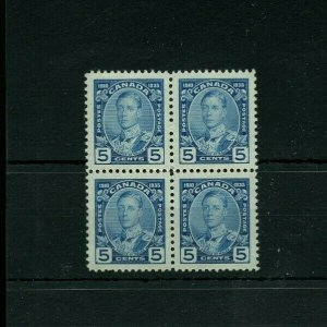 #214 Jubilee 5c George V block of 4 VF MNH Cat $36 Canada mint