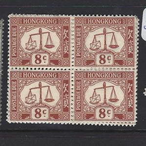 HONG KONG   (PP0110B)  POSTAGE DUE 8C  SG D9 BL OF 4    MNH