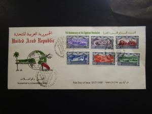 UAR Egypt 1959 Transportation & Communication Series FDC / Light Crease - Z6421