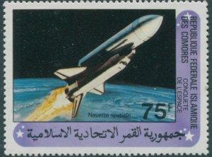 Comoro Islands 1981 SG448 75f Space Shuttle launch FU