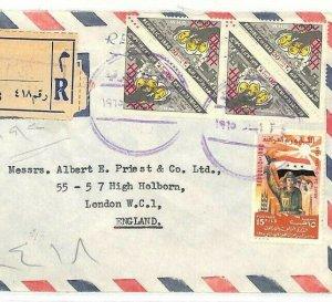 IRAQ Cover TRIANGULAR ISSUES Multiple Registered AirMail 1970s DISEASE WAR AJ229