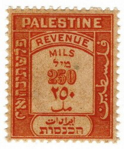 (I.B) Palestine Revenue : Duty Stamp 250m