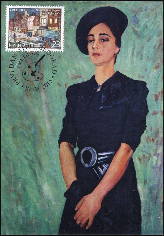 Serbia. 2015. Petra Dobrović - 125 years of born (Mint) Maximum Card