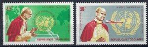 Togo C49-50 MNH cv 2.55 BIN $1.50