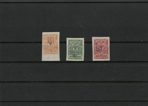 ukraine 1918 trident overprint collectable stamps ref r12315