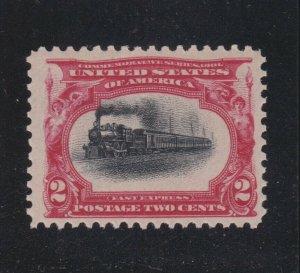 US 295 2c Pan American Mint VF OG NH SCV $37.50