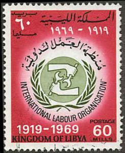 Libya 363 Used VF