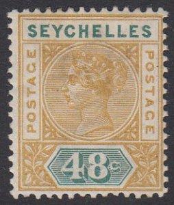 Seychelles 16 MVLH CV $27.50