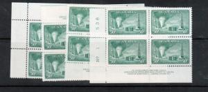Canada #294 Very Fine Never hinged Plate #1 Match Set Of Blocks