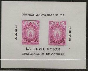 Guatemala Dollar Special C136 nh