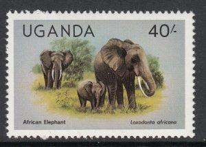 Uganda 292 Elephant MNH VF
