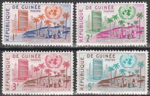 Guinea #190-93 MNH (S9438)