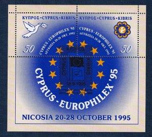 Cyprus    #871   used  1995   europhilex sheet
