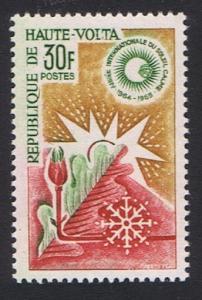 Upper Volta Intl Quiet Sun Years 1v 1964 MNH SG#149