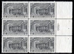 US E14 20c Special Delivery Plate#17193 Block of 6  VF-XF OG NH  ⭐⭐⭐⭐⭐