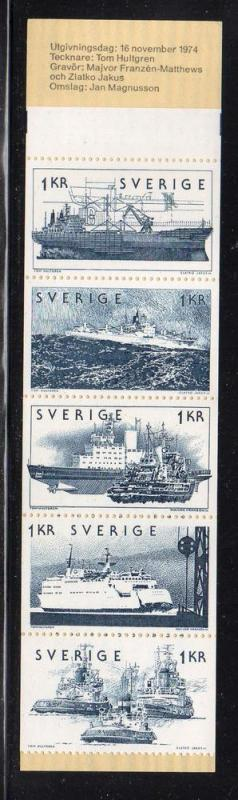 Sweden Sc 1100a 1974 Shipping  stamp bklt of 5 mint NH