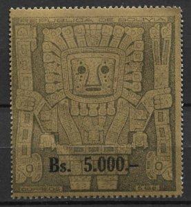 1960 Bolivia 450 Prehistoric Ornament from Tiahuanacu Excavations MH